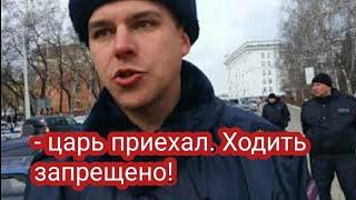 Из за Путина, в Кемерово, людей не пускают на митинг, посвященный жертвам ЗИМНЕЙ ВИШНИ 27.03.2018