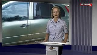 Сводка ГУ МВД России по Волгоградской области [01/09/2017]