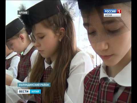 Девочки из Бийска