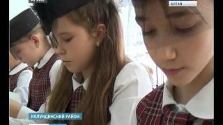 В Бийске появятся экспериментальные классы раздельного обучения мальчиков и девочек