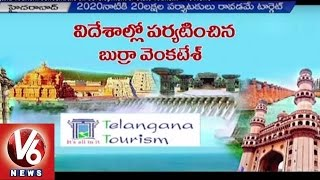Telangana Tourism Concentrates On Development Of State Tourist Places | V6 News