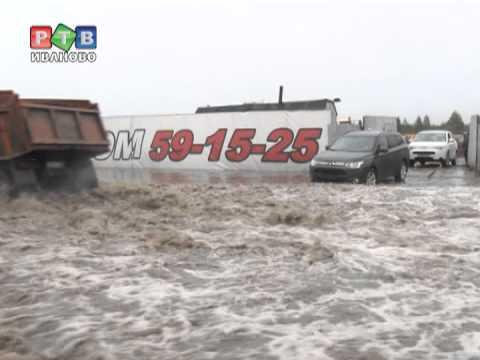 Иваново уходит под воду