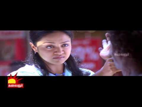 Action Sequence by Jyothika | Mozhi Tamil Movie | Action Scenes | Kalaignar TV Movies