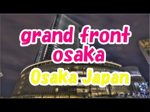 Japan Trip: Grand Front Osaka restaurant, shops, museums & much more, Osaka014 Moopon