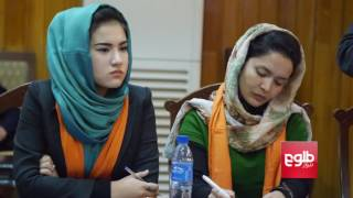 87 Percent of Women Face Acts Of Violence: Minister