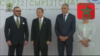 لقطة مثيرة من ولي العهد الحسن تجاه  بانكيمون  الأمين العام للأمم المتحدة 2016