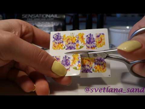 Как клеить на ногти водные наклейки