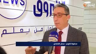 هل تقضي خدمة سبقلي لبريد الجزائر  على مشكل السيولة مستقبلا