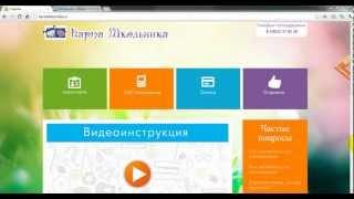 видео смс услуги