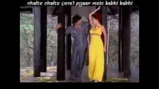 Pyar mein kabhi kabhi