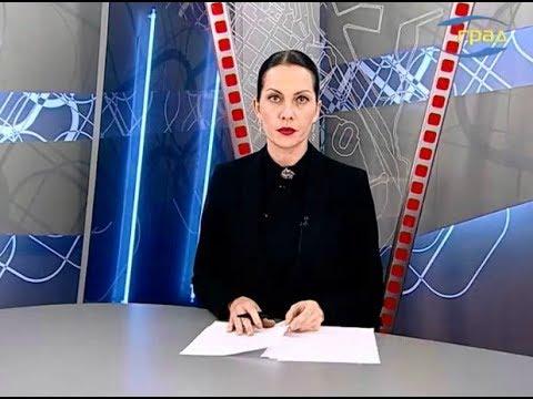 Новости Одессы 06.12.2019
