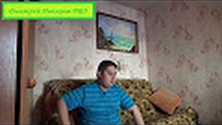 Дмитрий Невзоров: PRO Сны #4 - Мой Неудачный Отпуск - [Дмитрий Невзоров 2014]