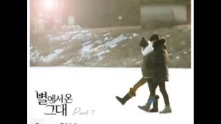 [OST] You Who Came From The Stars ( 별에서 온 그대 )