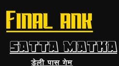 Satta Matka final ank 2019 | Satta final Ank trick | Final Ank number.