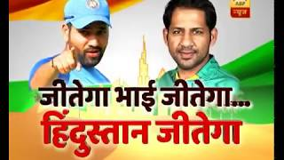 Download Video Asia Cup 2018: Will Team India Be Able To Defeat Pak For The Second Time To Grab The Ticket To Final MP3 3GP MP4