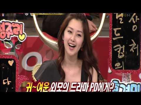 유민 Yoo Min