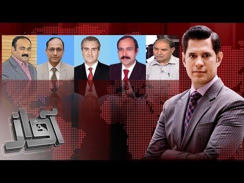 Awaz 29 Aug 2017 - SAMAA TV