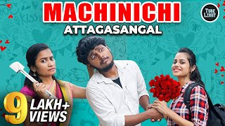 Machinichi Attagasangal | Husband vs Machinichi Sothanaigal | Wife Vs Husband | Tube Light