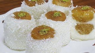 Kemalpaşalı Fincan Tatlısı Tarifi ve Malzemeleri