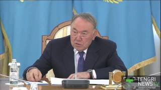 Назарбаев обсудил работу МФЦ ''Астана'' с членами Совета по управлению