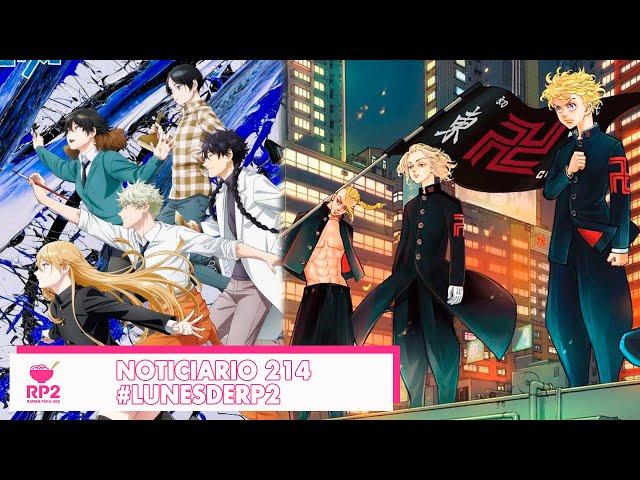 Noticiario 214 | Blue Period se estrenará el 1 de octubre, Norma Editorial publicará Tokyo Revengers