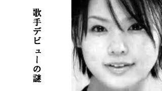 小西真奈美の今の画像 女優歴20年の節目の年に歌手デビュー 【チャンネ...