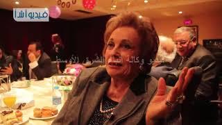 بالفيديو : السيدة جيهان السادات توجه الشكر ل أ ش أ لاحتفالها بالأستاذ محمد عبد الجواد