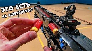 20 Офигенных товаров, которые можно купить на AliExpress 2019 / Настоящее оружие из Лего