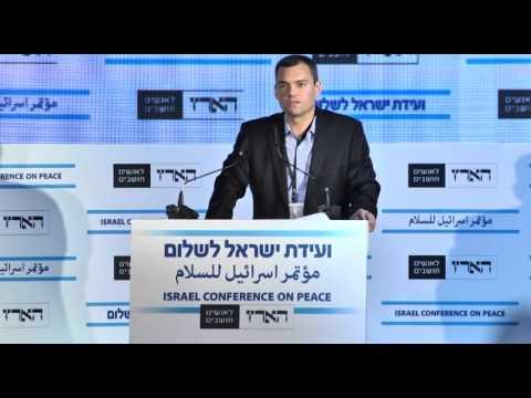 Peter Beinart speaks at Haaretz