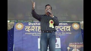Yeh Mera Prem Patra Padhkar - Dr Prakash Taunk - DUSHAHRA Celebration Edison, NJ 2014