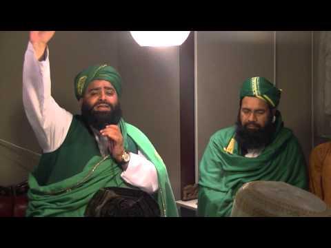 Salam and Dua By Sahibzada Pir Syed Munawar Hussain Bukhari Shah Sahib thumbnail
