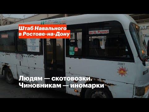 Как Кушнарёв транспортную реформу проводил