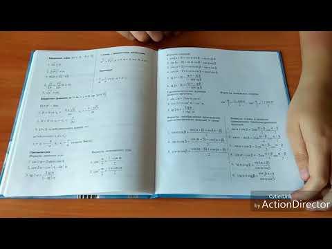 Как узнать свой номер телефона на МТС?из YouTube · Длительность: 11 с