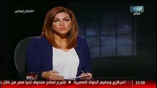 المصرى أفندى 360 | الحكومة تفتح النار على الكافيهات .. ترامب بهاجم القضاء الأمريكي