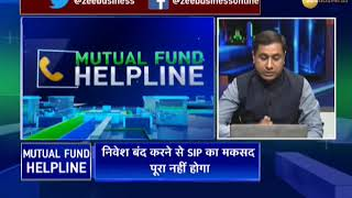 Mutual Fund Helpline: Solve all your mutual fund-related queries, February 28, 2018
