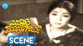 Evaru Monagadu Movie Scenes - Goons Attacks On Kantha Rao    Rajasri   