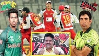 জানেন কি!! কে হচ্ছেন চিটাগাং ভাইকিংস দলের অধিনায়ক?? জানলে আপনিও অবাক হবেন Chittagong Vikings Captain