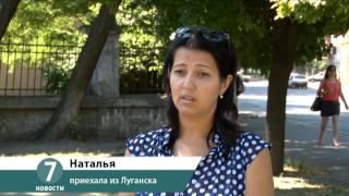 Одесские риелторы обманывают беженцев с Востока