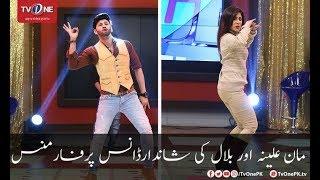 Maan Alina Aur Bilal Ki Shandaar Dance Performance   Aap Ka Sahir Dance Competition Season 2