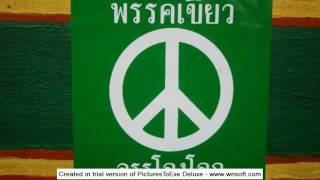 พรรคเขียว จรรโลงโลก by นิว เกี่ยวกื๋อ