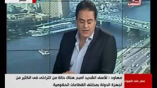بالفيديو..محمد مهاود: نحتاج قوانين رادعة لوقف جريمة الهجرة غير الشرعية