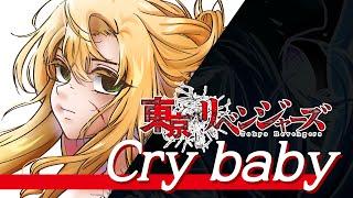 【歌ってみた】????Official髭男dism - Cry Baby???? / Covered by セフィナ【にじさんじKR】