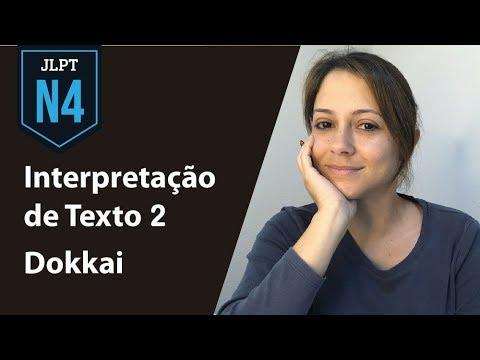 jlpt--n4➡️-interpretaÇÃo-de-texto-2