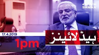 Samaa Headlines - 1PM - 17 April 2019