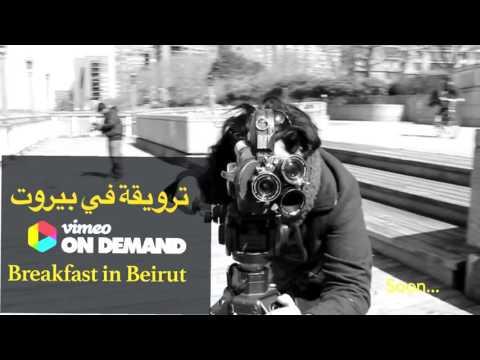 Breakfast in Beirut Official [Vimeo] Trailer