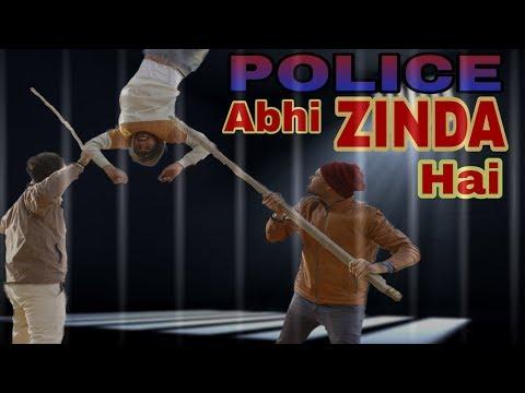 पुलिस अभी जिंदा है || FBI vs Haryana, Punjab, Delhi Police|| Swadu Staff Films