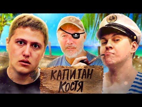 ОТВЕТ ОТЦУ ЭЛЛИ ДИ (feat. Хованский)