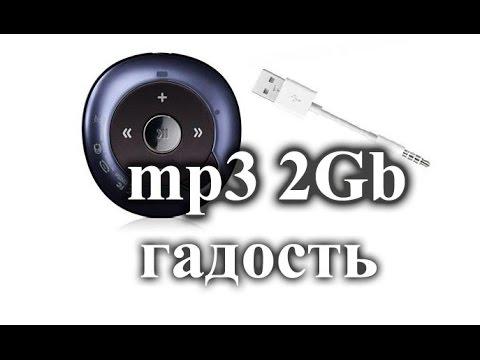 Обзор Mp3 плеера 2gb и сразу делаем для него кабель TRRS (USB Mini Jack)