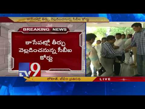 YS Jagan's assets case : Hearing postponed - TV9