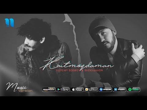 Xamdam Sobirov & Shokhjahon - Kutmoqdaman (audio 2020)